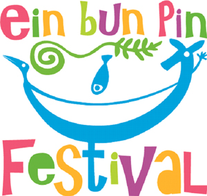Welcome to the <span>Einbunpin Festival</span> website